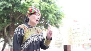 歌謠篇   丹群布農語 03Tas a, dusa, tau, paat 數字歌《傳唱篇》
