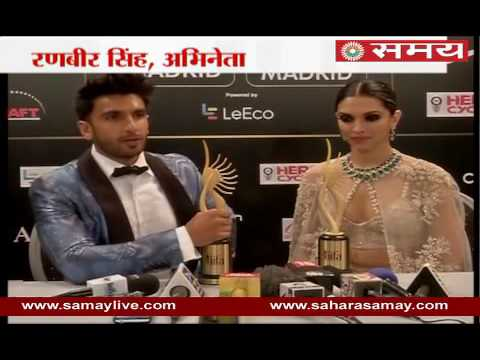 17th IIFA Awards ceremony in Spain
