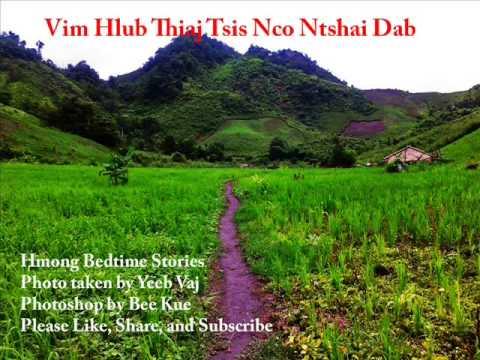 Vim Hlub Thiaj Tsis Nco Ntshai Dab (видео)