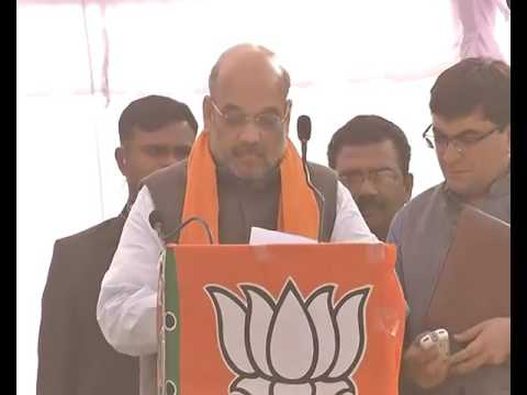 Shri Amit Shah addresses public meeting in Sitapur, Uttar Pradesh : 11.02.2017