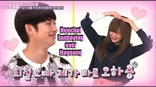 Video Kim Heechul's Dream Comes True| Meeting Hayoung MP3, 3GP, MP4, WEBM, AVI, FLV Maret 2019