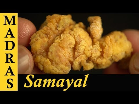 Popcorn Chicken Recipe in Tamil   How to make KFC Popcorn Chicken in Tamil