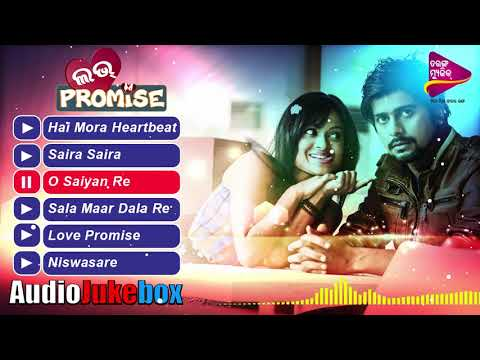 Video Love Promise Jukebox | Full Audio Songs | Jaya, Rakesh | New Odia Movie 2018 download in MP3, 3GP, MP4, WEBM, AVI, FLV January 2017