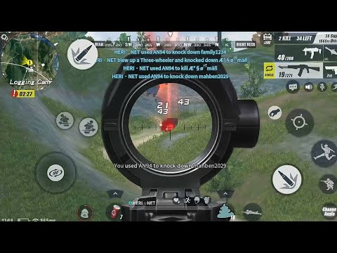 NEW UPDATE ASSETS NPK HIGH DAMAGE SOLO VS SQUAD MOD CHEAT HACK RULES OF SURVIVAL 16 SEPTEMBER 2018