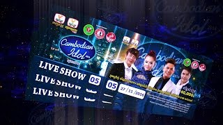 Khmer TV Show - Cambodian Idol Season 2 Live Show Week 5
