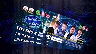Khmer TV Show - Cambodian Idol Season 2 Live Show Week 5