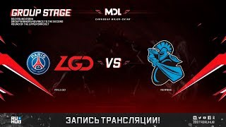 PSG.LGD vs NewBee, MDL Changsha Major, game 2 [Adekvat, Inmate]