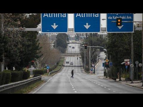 COVID-17: Πέντε νεκροί στην Ελλάδα την Κυριακή