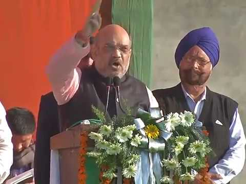 Shri Amit Shah speech at public meeting in Kashipur, Uttarakhand : 09.02.2017