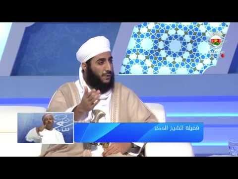 حكم تطريب الأذان – د. كهلان الخروصي