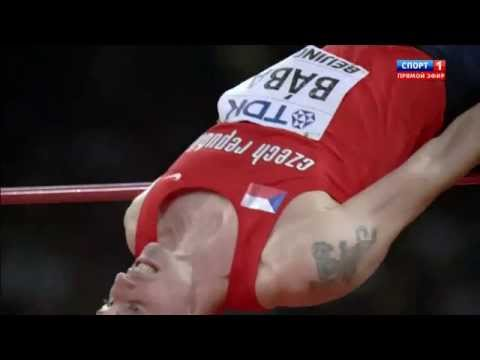 2.29 Jaroslav Baba HIGH JUMP WORLD CHAMIONSHIP Beijing 2015 final man