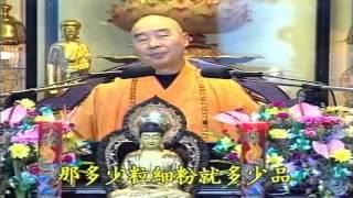 Kinh Vô Lượng Thọ Huyền Nghĩa tập 16 - Pháp Sư Tịnh Không