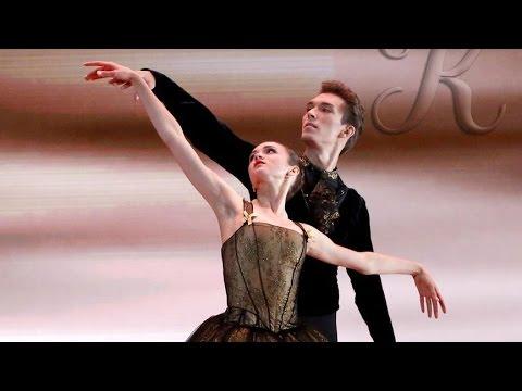 Большой балет. Инна Билаш и Никита Четвериков. Дуэт из балета «Вариации на тему рококо»