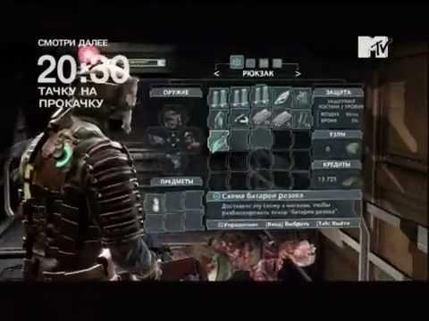 Икона Видеоигр Dead Space.