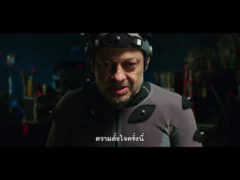 War for the Planet of the Apes - Face Of Caesar (ซับไทย)