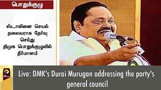 Video Live: DMK's Durai Murugan Speech at Party's General Council Meet MP3, 3GP, MP4, WEBM, AVI, FLV Juni 2019