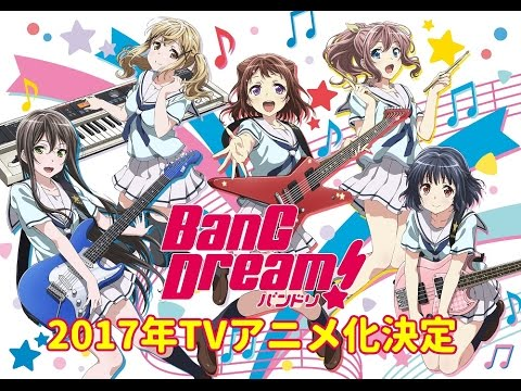 BanG Dream! - Trailer Officiel n°1