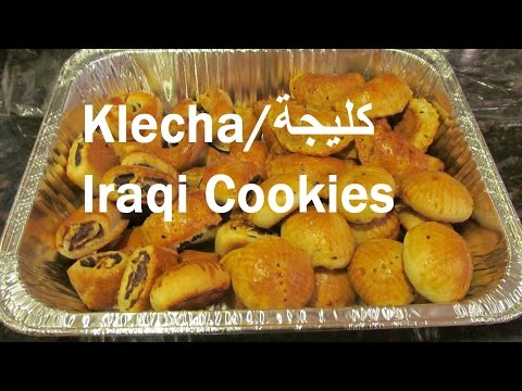 Klecha/ Iraqi Christmas, Easter and Eid Cookies/الكليجة العراقية/ Recipe#16 (видео)