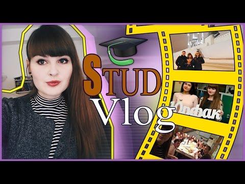 SтudVlоg3 : студенческие будни уходящего 2к16 :) - DomaVideo.Ru