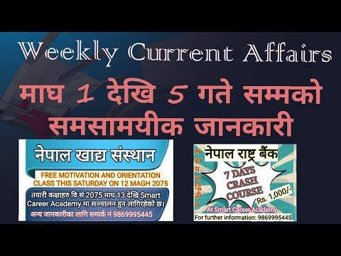 Weekly Current affairs | Magh 1st week |magh 1-5