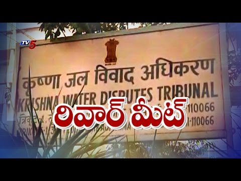 Will Krishna River Board Solve The Power Issue? | AP Vs Telangana : TV5 News