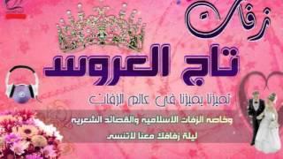 وليد الشامي هذا حبيبي 2015 بدون موسيقي  0500194821