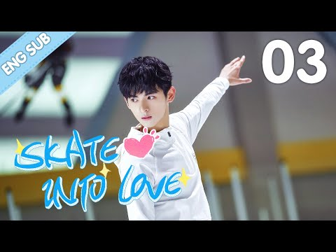[Eng Sub] Skate Into Love 03 (Steven Zhang, Janice Wu)   Go Ahead With Your Love And Dreams