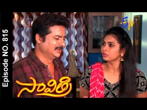 Savithri | 10th November 2017 | Full Episode No 815