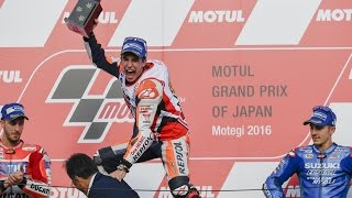 Video 2016: The story of a stunning season MP3, 3GP, MP4, WEBM, AVI, FLV Desember 2017