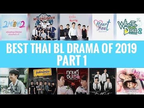 Best THAI BL Drama of 2019