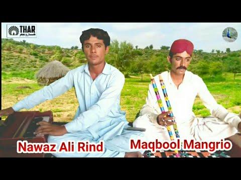 Video Agi Betha Ta Thari Me Jani | Nawaz Ali Rind Marwari Song download in MP3, 3GP, MP4, WEBM, AVI, FLV January 2017