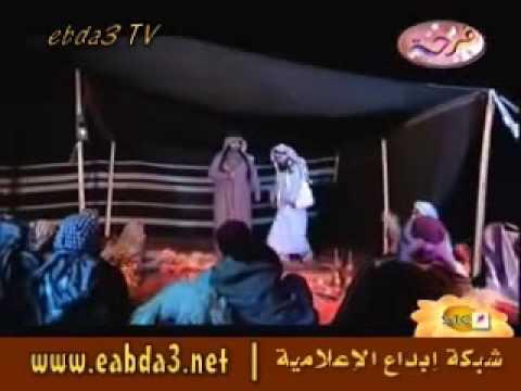 مسلسل شرابيك  بقناة فرحة الحلقة الخامسة