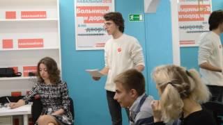 Сторонники призыва VS сторонники контрактной армии — Дебаты в штабе #Навальный2018 в Барнауле