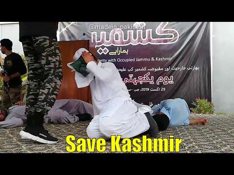Kashmir is Suffering – Short Skit