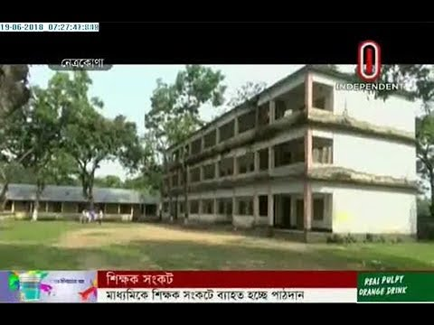 Teacher shortage hampering studies at HSC level (19-06-2018)