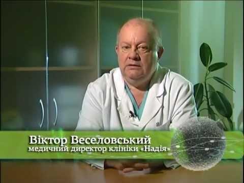 Лечение бесплодия. Клиника Надия.