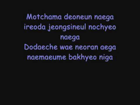 Brown Eyed Girls- Abracadabra Lyrics (English Translation In Sidebar)