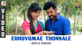 Edhuvumae Thonnale | Mapla Singam | Video Song