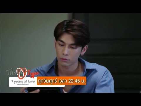 TharnType the Series SS2 EP11 Teaser (Eng Sub)