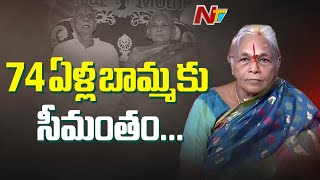 74 Year Old Lady To Become Mother In Guntur, Doctors To Perform Cesarean Shortly