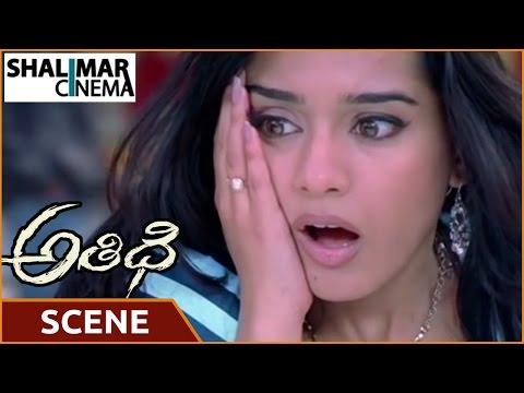 Athidhi Telugu Movie || Mahesh Babu Slap to Amrita Rao Scene || Mahesh Babu, Amrita Rao