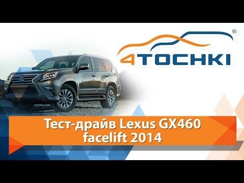 Lexus gx диски фотка