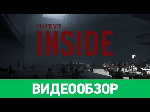Обзор игры Inside