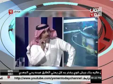 اليمن اليوم 2016 11 6