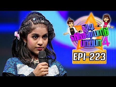 Odi-Vilayadu-Pappa-Season-4-Epi-223-Ananya-Dance-Performance-Kalaignar-TV-24-06-2016