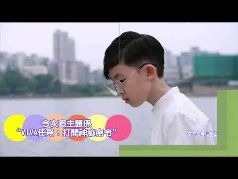 小城大事2018澳門國際幻彩大巡 ...