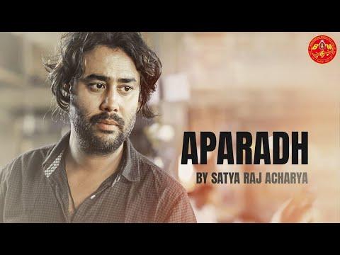 Aparaadha Po - अपराध पो गर्नुहुन्न माया जस्ले नि गर्नपाउछ - BIMBA-2 - SatyarajAcharya