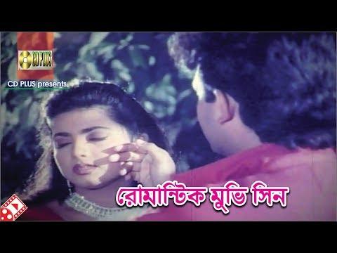 Video Romantic Movie Scene | Amin Khan | Shabnaz | Jonom Jonom | Bangla Movie Clip download in MP3, 3GP, MP4, WEBM, AVI, FLV January 2017