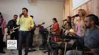 تمام شد مسیح برخاست - FullHD - کلیسای فارسی زبانان دنیزلی