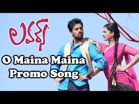 Lovers Movie Trailer – O Maina Maina Promo Song – Sumanth Ashwin, Nanditha